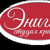Логотип http://studio-enigma.ru