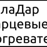 Логотип http://tepladar73.ru