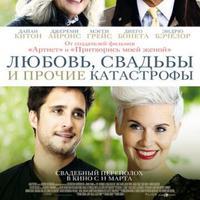 Логотип http://0film.ru
