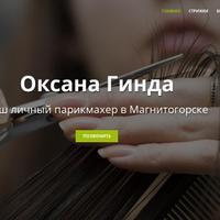 Логотип http://oginda.ru