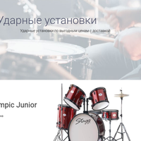 Логотип http://avtozakazoa.ru