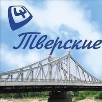 Логотип http://tverskiedeti.ru