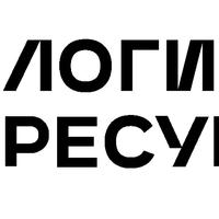 Логотип http://logistresurs.ru