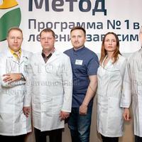Логотип http://kostroma.narko.center