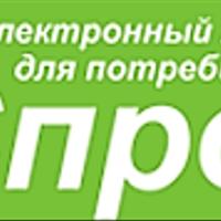 Логотип http://spros-online.ru