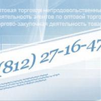 Логотип http://produktspb.ru