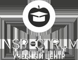 Логотип http://inspectrumpro.ru