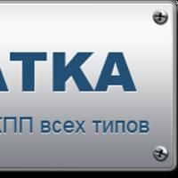 Логотип http://chelny.agregatka.ru