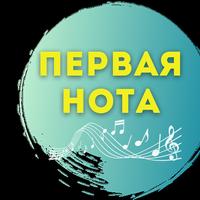 Логотип http://1nota.ru