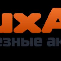 Логотип http://luxauto52.ru