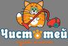 Логотип http://cleanhouse43.ru