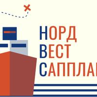 Логотип http://210nws.ru