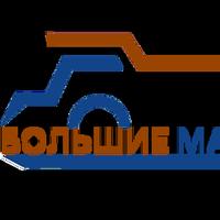 Логотип http://bigavto16.ru