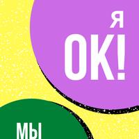 Логотип http://tyok.ru