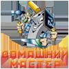 Логотип http://2-934-934.ru