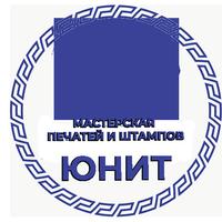 Логотип http://печати.su