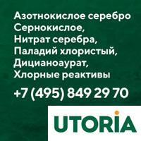 Логотип http://utoria.ru