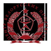 Логотип http://bel-torg.ru