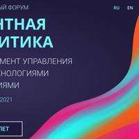 Логотип http://2dayspa.ru