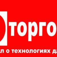Логотип http://otorgovle.ru
