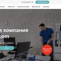 Логотип http://klining-info.ru