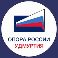 Логотип http://opora-udm.su