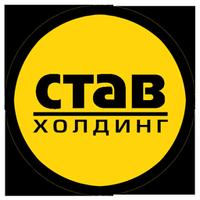 Логотип http://stavholding.ru
