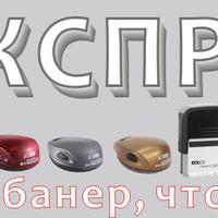 Логотип http://3099470.ru