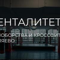 Логотип http://mentalitetclub.ru