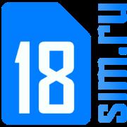 Логотип http://18sim.ru
