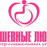 Логотип http://душевныелюди.рф