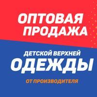 Логотип http://zicco-opt.ru