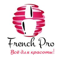 Логотип http://frenchpro.ru