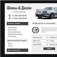 Логотип http://radio-letov.ru