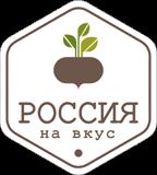 Логотип http://птэ2015.рф