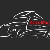 Логотип http://avtomaster174.ru