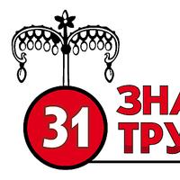 Логотип http://gazeta-trud.ru