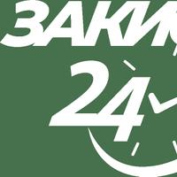 Логотип http://zakismsk.ru