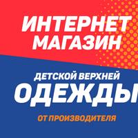 Логотип http://zicco.ru