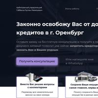 Логотип http://102arbitra.ru