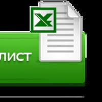 Логотип http://zvezdagroup.su