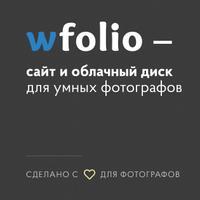 Логотип http://irvinkotalog.ru