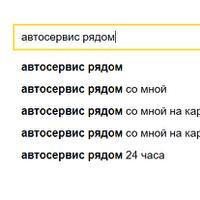 Логотип http://2top1.ru