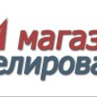 Логотип http://2m-shop.ru