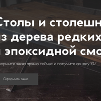 Логотип http://mowood.ru