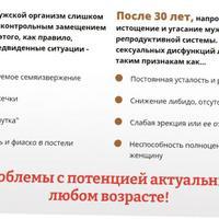 Логотип http://1silasulejmana.ru