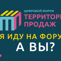 Логотип http://tp.1c-bitrix.ru