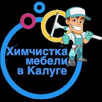 Логотип http://химчистка-в-калуге.рф