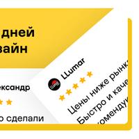 Логотип http://24promontazh.ru