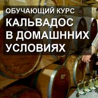 Логотип http://1000vinokuren.ru